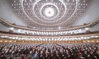 中国全国政协十三届四次会议闭幕