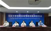 中国加强管理与缅甸接壤边界线