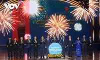 纪念国际劳动节135周年并启动工人月