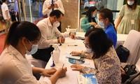 岘港市举行水世界音乐会