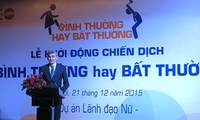 UNDP เพิ่มการสนับสนุนเวียดนามในการแก้ปัญหาความไม่เสมอภาคทางเพศ