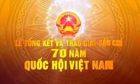 """พิธีมอบรางวัลสื่อมวลชน """"70 ปีรัฐสภาเวียดนาม"""""""