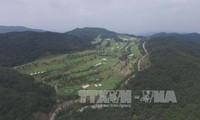 สาธารณรัฐเกาหลีเลือกสถานที่ใหม่สำหรับการติดตั้งระบบ THAAD
