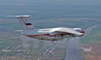 Россия подтвердила гибель 10 членов экипажа самолета ИЛ-76