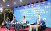 Чинь Динь Зунг принял участие во вьетнамском бизнес-форуме в России