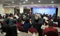 Вьетнам создаёт благоприятные условия иностранным компаниям, занятым в нефтегазовой сфере