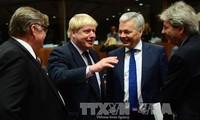 ЕС одобрил план по усилению мер безопасности и обороны
