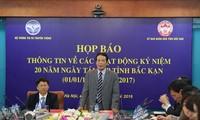 Мероприятия в честь 20-летия со дня воссоздания провинции Баккан