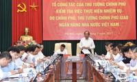 Вьетнам стремится добиться роста ВВП страны в 2017 году на уровне 6,7%