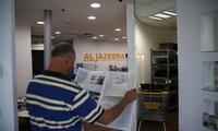 Израиль закрывает офис телеканала «Аль-Джазира»