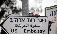 Ситуация вокруг вопроса Иерусалима