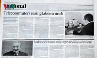 Японские СМИ о грядущем визите президента Вьетнама Чан Дай Куанга в Японию