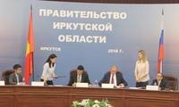 Местные власти Вьетнама и России активизируют двустороннее сотрудничество
