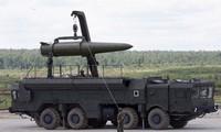 Россия готова вместе с США спасти договор о ликвидации ракет средней и меньшей дальности