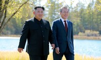 Мун Чжэ Ин заявил об отсутствии точного плана визита Ким Чен Ына в Республику Корея