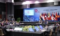 АСЕАН и Китай приняли видение стратегического партнёрства до 2030 года