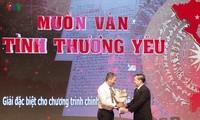 VOV вручило премию «Голос Вьетнама» 2019 года