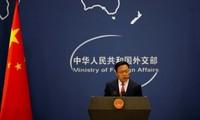 Китай осудил США за обвинения, связанные с COVID-19