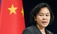 Китай не будет присоединяться к трёхсторонним переговорам о контроле над вооружениями с США и Россией