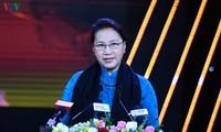 Председатель Национального собрания Вьетнама приняла участие в программе «Слава бойцам на передовой»