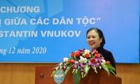 Вручение памятной медали «за мир и дружбу между народами» послу РФ во Вьетнаме