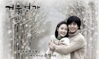 Романтичные зимние песни о любви