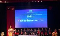 Стартовала программа содействия малым и средним предприятиям  в цифровой трансформации бизнеса