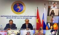 Прошел семинар, посвященный 71-й годовщине дня установления дипломатических отношений между РФ и Вьетнамом