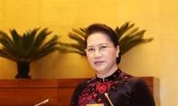 Повышение эффективности  деятельности Национального собрания Вьетнама