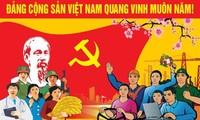 Песни, посвященные Компартии Вьетнама
