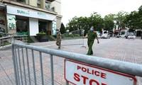 К полудню 16 июня  во Вьетнаме было выявлено 176 новых случаев COVID-19