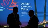 VI Восточный экономический форум - Новые возможности в изменяющемся мире