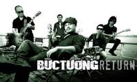 Известные вьетнамские рок-песни