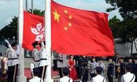 Hong Kong marks 15th anniversary of return to China