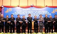 ASEAN+3 enhances food security