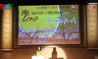 Vietnamese students in Japan hold congress