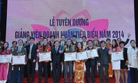 2014 outstanding entrepreneurs and lecturers honored