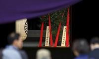 Republic of Korea rebukes Japan's Abe for offering to Yasukuni Shrine