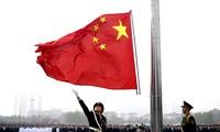 China celebrates 68th National Day