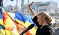 Ukraine presidential campaign begins