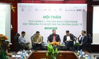 Workshop introduces technology transfer and investment program