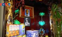 Góc tưởng nhớ Chủ tịch Hồ Chí Minh và Đại tướng Võ Nguyên Giáp tại Canada