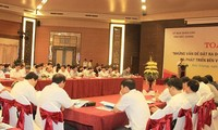 Workshop on international economic integration and external relations information update