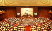 13th National Assembly's last meeting begins