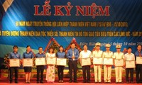 Vietnam Youth Federation marks its 60th founding anniversary