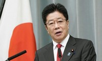 Japan will not join UN nuclear ban treaty: Chief Cabinet Secretary