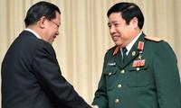 Kết thúc Hội nghị Bộ trưởng Quốc phòng ASEAN lần thứ 6