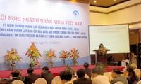 Hội nghị ngành nhãn khoa và những thành tựu trong phòng chống mù lòa Việt Nam