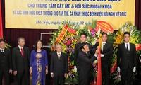 Lễ đón nhận danh hiệu Anh hùng lao động của Trung tâm gây mê, Bệnh viện hữu nghị Việt Đức