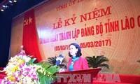 Kỷ niệm 70 năm thành lập Đảng bộ tỉnh Lào Cai